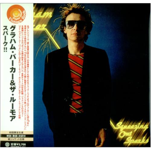 Graham-Parker-Squeezing-Out-Spa-418609