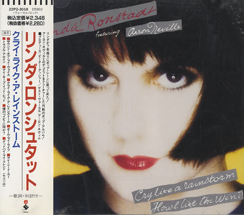 Linda+Ronstadt+-+Cry+Like+A+Rainstorm+-+Howl+Like+The+Wind+-+CD+ALBUM-453135