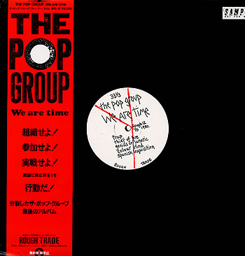 The-Pop-Group-We-Are-Time-299718