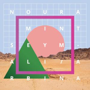Noura-Mint-Seymali-ARBINA.album-cover-300x300